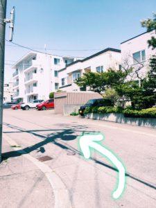 シューメイク絢子 南郷18丁目
